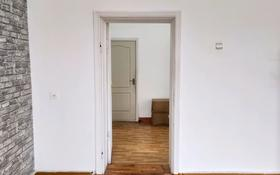 Офис площадью 53.5 м², улица Наурызбай Батыра 65 — Толе би за 180 000 〒 в Алматы, Алмалинский р-н