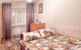 2-комнатная квартира, 50 м², 3/5 этаж посуточно, проспект Ауэзова 49 за 9 000 〒 в Усть-Каменогорске