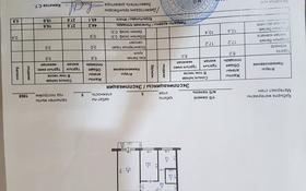2-комнатная квартира, 45.1 м², 5/5 этаж, мкр Северо-Восток, У. Громовой 9 за 11 млн 〒 в Уральске, мкр Северо-Восток