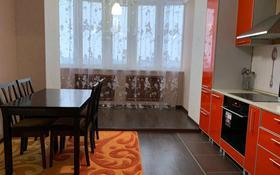 2-комнатная квартира, 82.3 м², 8/10 этаж, проспект Алии Молдагуловой 58 за 19 млн 〒 в Актобе