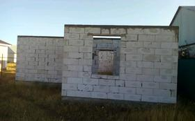 1-комнатный дом, 80 м², Балауса за 6 млн 〒 в Зачаганске