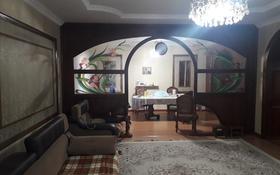 4-комнатный дом, 287 м², 6 сот., Наурызбайский р-н, мкр Таусамалы за 65 млн 〒 в Алматы, Наурызбайский р-н