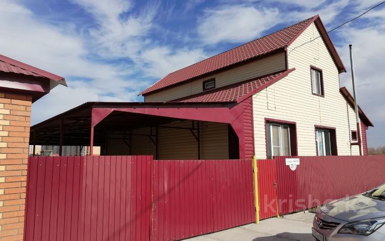 5-комнатный дом, 142 м², 5.5 сот., проспект Абая за 36.5 млн 〒 в Аксае