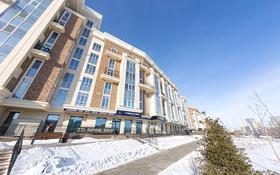Помещение площадью 365 м², проспект Кабанбай Батыра 9/2 за 2 млн 〒 в Нур-Султане (Астана), Есиль р-н