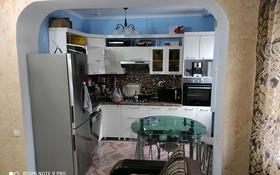 3-комнатная квартира, 50 м², 2/2 этаж, Балуан Шолака 23в — Абылай хана за 15 млн 〒 в Талгаре