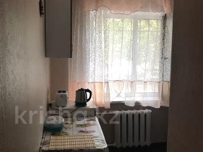 1-комнатная квартира, 31 м², 1/5 этаж, Лободы 33 за 7.5 млн 〒 в Караганде, Казыбек би р-н — фото 5