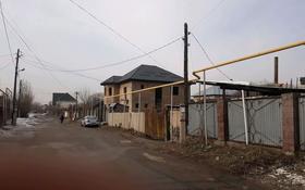 10-комнатный дом, 260 м², 6 сот., мкр Шанырак-1, Мұрагер 17А — Ертарғын за 35 млн 〒 в Алматы, Алатауский р-н
