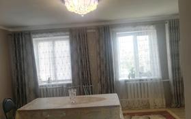 4-комнатный дом, 120 м², 10 сот., Вахтовая 9 — Южная Обьездная за 9.5 млн 〒 в Аксае