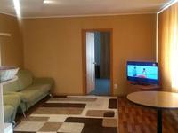 1-комнатная квартира, 80 м² посуточно, Микрорайон Стрелка 123 — Протозанова за 8 000 〒 в Усть-Каменогорске
