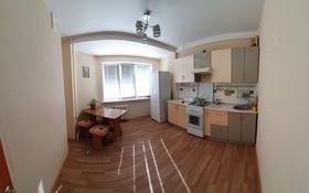 2-комнатная квартира, 65 м², 8/9 этаж помесячно, мкр Жана Орда за 90 000 〒 в Уральске, мкр Жана Орда