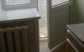 2-комнатная квартира, 54 м², 5/5 этаж, Боровская 109 — Валиханова за 11.2 млн 〒 в Щучинске
