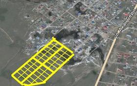 Участок 10 соток, Куляш байсеитовой Курмангазы — Айша биби за 1.6 млн 〒 в Караоткеле