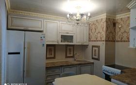 3-комнатная квартира, 62.4 м², 7/10 этаж, Ломова 58 за 27 млн 〒 в Павлодаре