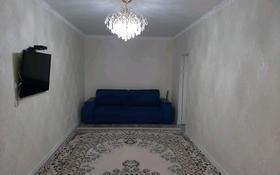 2-комнатная квартира, 57 м², 3/14 этаж посуточно, 17-й мкр 16 за 12 000 〒 в Актау, 17-й мкр