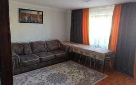3-комнатная квартира, 106.8 м², 5/9 этаж, Т. Алдиярова 2 за 19 млн 〒 в Актобе