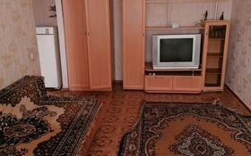 1-комнатная квартира, 30 м², 4/5 этаж, мкр Михайловка 23 за 12 млн 〒 в Караганде, Казыбек би р-н
