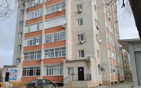 3-комнатная квартира, 120 м², 4/9 этаж, мкр Шанхай 57В за 25 млн 〒 в Актобе, мкр Шанхай