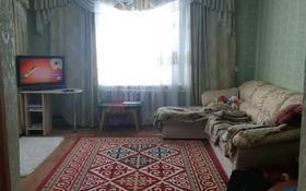 6-комнатный дом, 148 м², 13 сот., 23 микрорайон 82 за 22.5 млн 〒 в Усть-Каменогорске