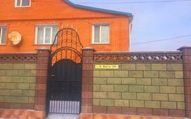 6-комнатный дом, 310 м², 10 сот., Наурыз за 43 млн 〒 в Щучинске