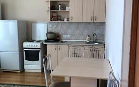 1-комнатная квартира, 32.4 м², 1/7 этаж, Алихана Бокейханова за 13.8 млн 〒 в Нур-Султане (Астана), Есиль р-н