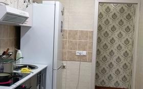 4-комнатная квартира, 86 м², 4/5 этаж, Островского 70 за 14 млн 〒 в Риддере