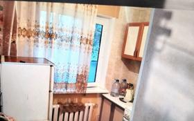 1-комнатная квартира, 31.7 м², 1/5 этаж, проспект Мира 37 — Момышулы за 6.8 млн 〒 в Жезказгане