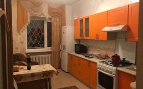 5-комнатный дом, 244.2 м², 10 сот., Балыктинская за 30 млн 〒 в Рудном