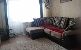 2-комнатная квартира, 44 м², 5/5 этаж, Ул.Киевская за 13.3 млн 〒 в Костанае