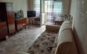 2-комнатная квартира, 45 м², 3/5 этаж, Маншук Маметовой 56 за 10 млн 〒 в Уральске