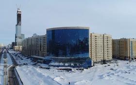 Офис площадью 42 м², Сыганак 10А — Кабанбай Батыр за ~ 17.8 млн 〒 в Нур-Султане (Астана), Есиль р-н