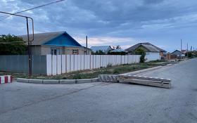 3-комнатный дом, 120 м², 11 сот., Абая 42/2 за 16 млн 〒 в Аксае
