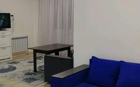 1-комнатная квартира, 50 м², 4/10 этаж посуточно, мкр Аксай-5, Б. Момышулы 25 за 7 000 〒 в Алматы, Ауэзовский р-н