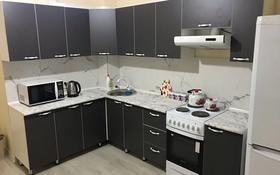 3-комнатная квартира, 83 м², 4/9 этаж помесячно, Кульджински тракт за 200 000 〒 в Алматы, Медеуский р-н