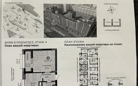 1-комнатная квартира, 33.94 м², 4/9 этаж, Рыскулбекова 29 за 12 млн 〒 в Нур-Султане (Астана), Алматы р-н
