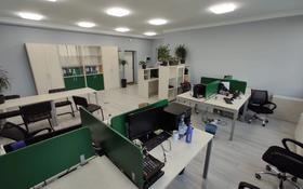 4-комнатная квартира, 160 м², 2/33 этаж, Аль-Фараби 5к3А за 118 млн 〒 в Алматы, Бостандыкский р-н