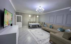 3-комнатная квартира, 127.8 м², 14/17 этаж, Жандосова за 54 млн 〒 в Алматы, Ауэзовский р-н