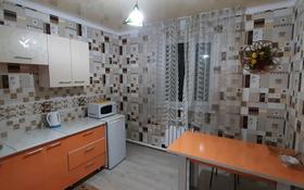 1-комнатная квартира, 43 м², 1/2 этаж посуточно, Алдабергенова 71 — Гаухар ана за 5 000 〒 в Талдыкоргане