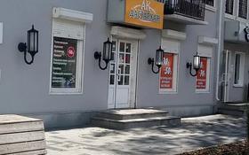 Магазин площадью 100 м², Бейбитшилик 54 за 500 000 〒 в Усть-Каменогорске