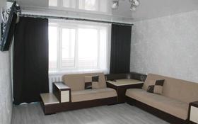 2-комнатная квартира, 53.4 м², 9/12 этаж, проспект Нурсултана Назарбаева за 12 млн 〒 в Уральске