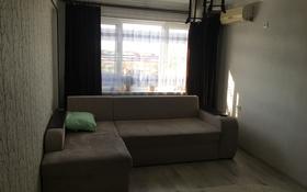 1-комнатная квартира, 31 м², 4/5 этаж, проспект Абая 47Г — Бокейхана за 6 млн 〒 в