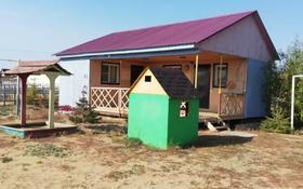 продаётся база отдыха на самарском побережье за 24 млн 〒 в Самарском