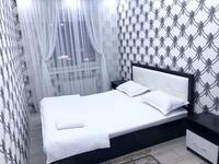 2-комнатная квартира, 60 м², 3/5 этаж посуточно