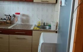 2-комнатная квартира, 57 м², 3/9 этаж посуточно, 27-й мкр, 27 мкр 6 за 7 000 〒 в Актау, 27-й мкр