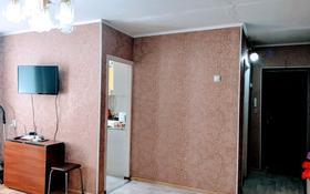 3-комнатная квартира, 55.8 м², 2/5 этаж, Ауэзова 25 за ~ 11.6 млн 〒 в Риддере