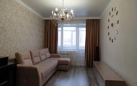 2-комнатная квартира, 60 м², 2/5 этаж, 8 Марта за 22 млн 〒 в Кокшетау