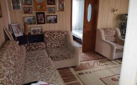5-комнатная квартира, 79.8 м², 1/2 этаж, Черёмушки за 15 млн 〒 в Боралдае (Бурундай)