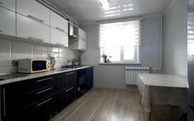 4-комнатная квартира, 100 м², 8/10 этаж, 8 микрорайон за 24 млн 〒 в Костанае