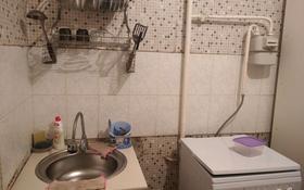 1-комнатная квартира, 30 м², 2/5 этаж посуточно, 7 мкр 12 за 5 000 〒 в Таразе
