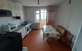 1-комнатная квартира, 40 м², 5/5 этаж помесячно, Мкр.Каратал за 70 000 〒 в Талдыкоргане