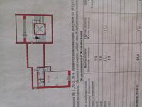 1-комнатная квартира, 23 м², 9/9 этаж